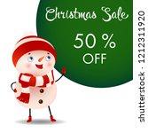 christmas sale banner design...   Shutterstock .eps vector #1212311920