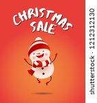 christmas sale orange poster... | Shutterstock .eps vector #1212312130