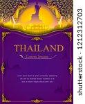 thai buddha statue  suphan buri ... | Shutterstock .eps vector #1212312703