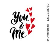you and me. inspirational...   Shutterstock .eps vector #1212328780
