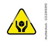 fragile sign icon   fragile...   Shutterstock .eps vector #1212343393