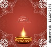 abstract beautiful happy diwali ... | Shutterstock .eps vector #1212343396