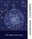 christmas ball with lace   Shutterstock .eps vector #121234693