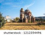 the christ the saviour serbian... | Shutterstock . vector #1212354496