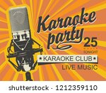 music banner for karaoke party... | Shutterstock .eps vector #1212359110