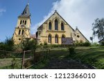 darjeeling  west bengal  india  ... | Shutterstock . vector #1212366010