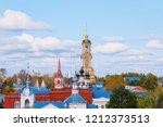 cityscape with churches in... | Shutterstock . vector #1212373513