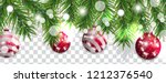 christmas and happy new year... | Shutterstock .eps vector #1212376540