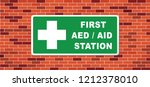 first aed   aid station. this... | Shutterstock .eps vector #1212378010