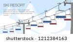 ski resort vacation  ski lift.... | Shutterstock .eps vector #1212384163