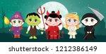 halloween masquerade  cute... | Shutterstock .eps vector #1212386149