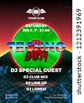 vinyl party poster 80s style... | Shutterstock .eps vector #1212391969