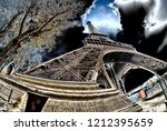 wide angle upward view of tour... | Shutterstock . vector #1212395659