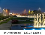 fountains at night in zagreb in ... | Shutterstock . vector #1212413056