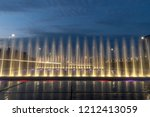 fountains at night in zagreb in ... | Shutterstock . vector #1212413059