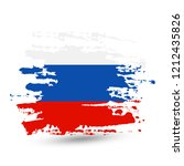 grunge brush stroke with russia ... | Shutterstock .eps vector #1212435826