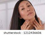 skin problems   asian woman...   Shutterstock . vector #1212436606