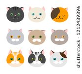 cat. a set of flat feline head... | Shutterstock .eps vector #1212439396