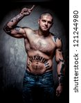 muscular young man with many...   Shutterstock . vector #121244980