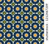 seamless arabic pattern. vector ...   Shutterstock .eps vector #1212467209
