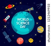 global science day concept... | Shutterstock . vector #1212469933