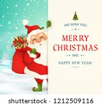 we wish you a merry christmas.... | Shutterstock .eps vector #1212509116