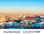 aerial view of kremlin and... | Shutterstock . vector #1212517489