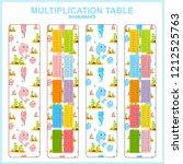vector multiplication table.... | Shutterstock .eps vector #1212525763