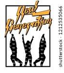 new generation. vector... | Shutterstock .eps vector #1212535066