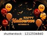 halloween ghost balloons on...   Shutterstock .eps vector #1212536860