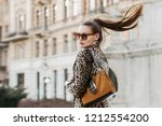 outdoor close up fashion... | Shutterstock . vector #1212554200