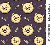 Seamless vector pattern with funny golden pigs. Template for holiday decoration, wrapping paper, textile. Horoscope symbol 2019.