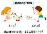 opposite word of kind and cruel ... | Shutterstock .eps vector #1212584449