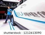 beijing china may 3  2016 ... | Shutterstock . vector #1212613090