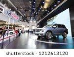 beijing china may 3  2016 ... | Shutterstock . vector #1212613120