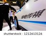 beijing china may 3  2016 ... | Shutterstock . vector #1212613126