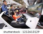 beijing china may 3  2016 ... | Shutterstock . vector #1212613129