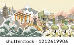 retro japan street scenery in... | Shutterstock . vector #1212619906