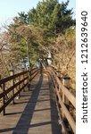 follow a trail  ... | Shutterstock . vector #1212639640