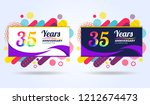 35 years pop anniversary modern ... | Shutterstock .eps vector #1212674473