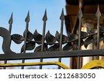 wrought iron gates  ornamental... | Shutterstock . vector #1212683050