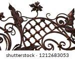wrought iron gates  ornamental... | Shutterstock . vector #1212683053