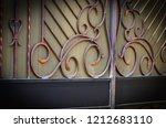 wrought iron gates  ornamental... | Shutterstock . vector #1212683110