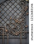 wrought iron gates  ornamental... | Shutterstock . vector #1212683146