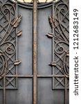 wrought iron gates  ornamental... | Shutterstock . vector #1212683149
