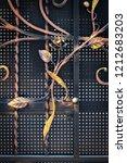 wrought iron gates  ornamental... | Shutterstock . vector #1212683203