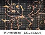 wrought iron gates  ornamental... | Shutterstock . vector #1212683206