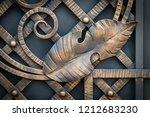 wrought iron gates  ornamental... | Shutterstock . vector #1212683230