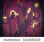 wrought iron gates  ornamental... | Shutterstock . vector #1212683233