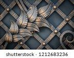 wrought iron gates  ornamental... | Shutterstock . vector #1212683236